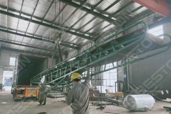 Conveyor Belt for Raw Material